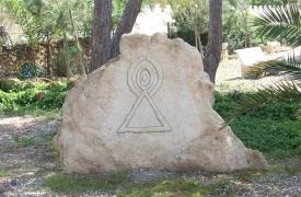 perdaia-pietra6